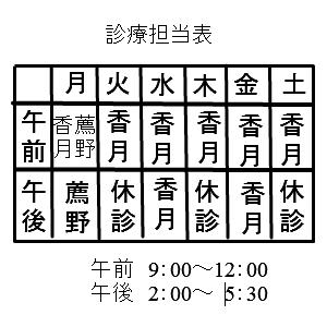 Cocolog_oekaki_2015_08_24_13_46